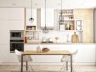 Как организовать освещение на современной кухне